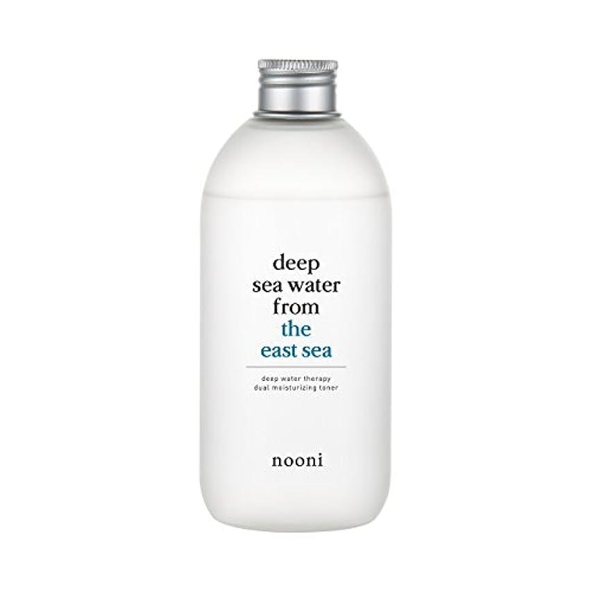 反響する預言者体現するNOONI ディープウォーターセラピー二重の保湿化粧水310Ml #全てのスキンタイプに