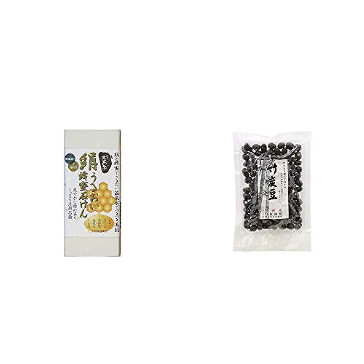 政策バックグラウンド獲物[2点セット] ひのき炭黒泉 絹うるおい蜂蜜石けん(75g×2)?国内産 竹炭使用 竹炭豆(160g)