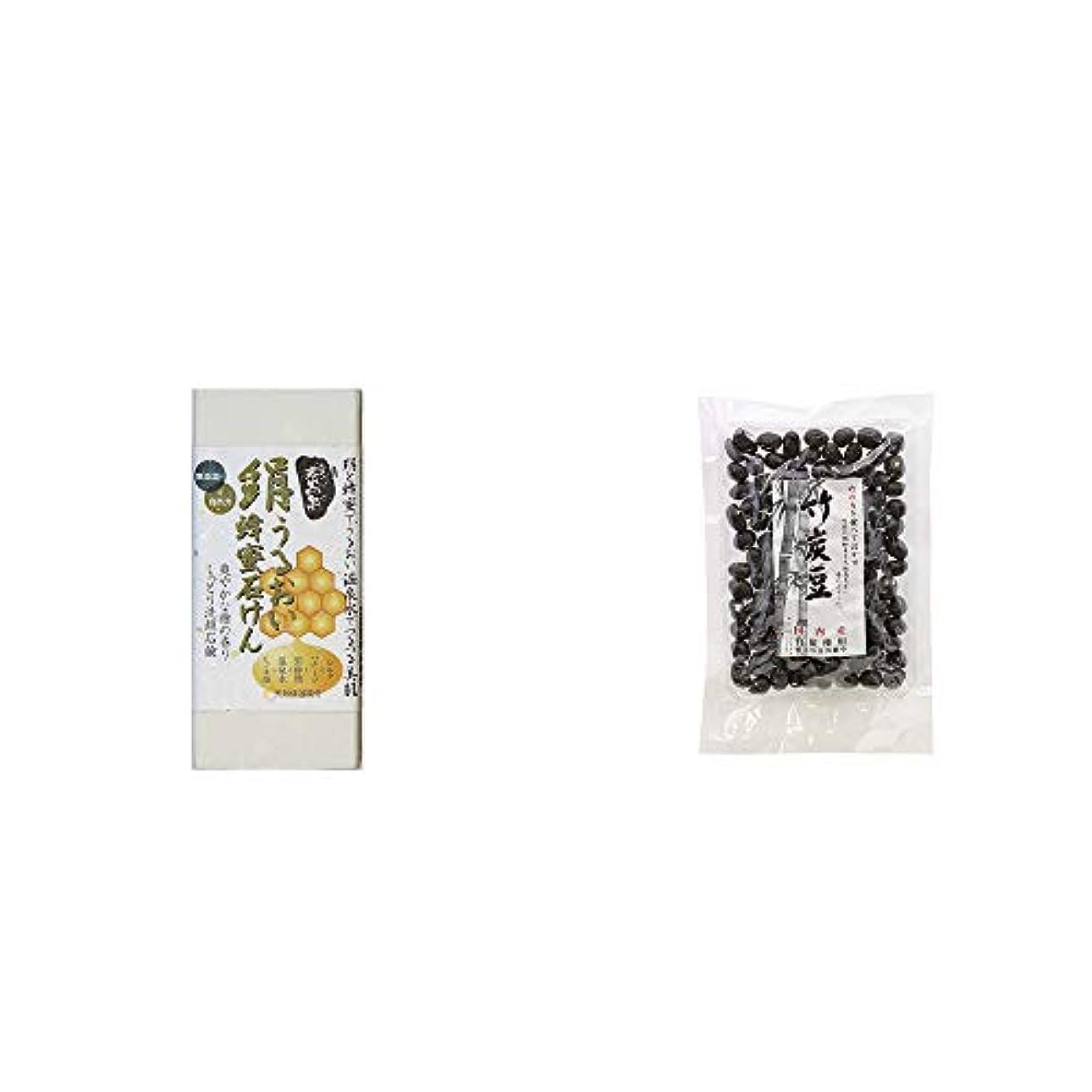 情報香り修正[2点セット] ひのき炭黒泉 絹うるおい蜂蜜石けん(75g×2)?国内産 竹炭使用 竹炭豆(160g)