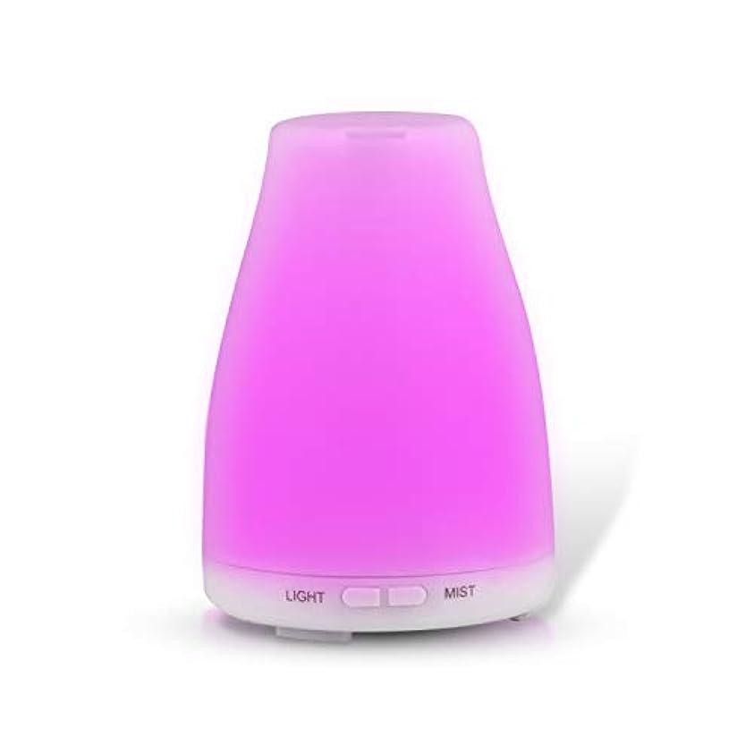 直径販売計画しみFashion·LIFE アロマディフューザー 静音 七色変換LEDライト アロマ加湿器 空気清浄機 空焚き防止 部屋 会社 ヨガなど用 100ML ホワイト