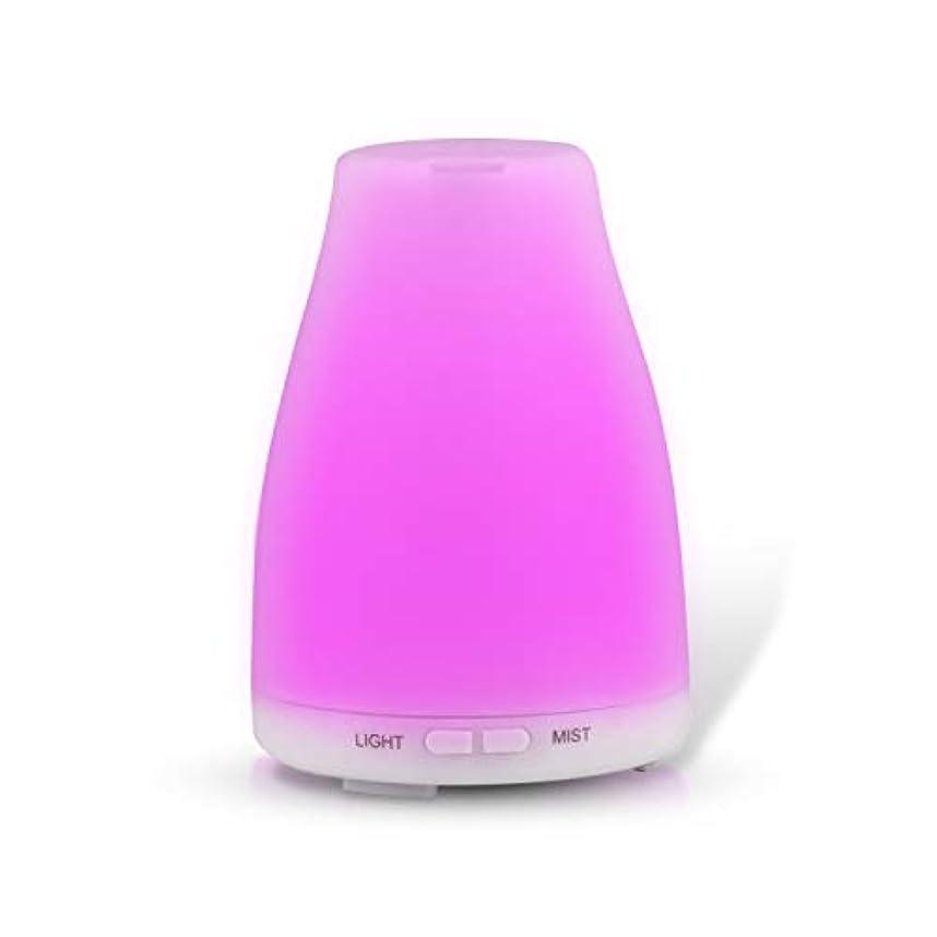 送料一掃する価値のないFashion·LIFE アロマディフューザー 静音 七色変換LEDライト アロマ加湿器 空気清浄機 空焚き防止 部屋 会社 ヨガなど用 100ML ホワイト