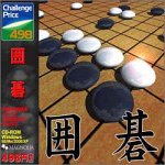 Challenge Price 498 囲碁