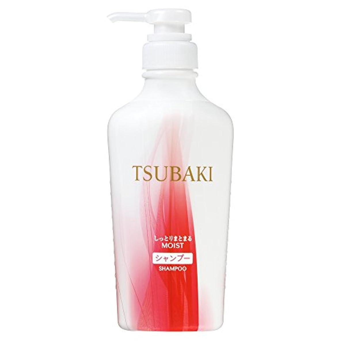 あからさまめったに悪因子TSUBAKI しっとりまとまる シャンプー 450mL