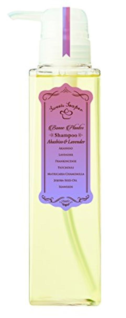 寮温室サラミスウィーツソーパー ボンヌプランツシリーズ シャンプー 赤紫蘇&ラベンダー 300ml