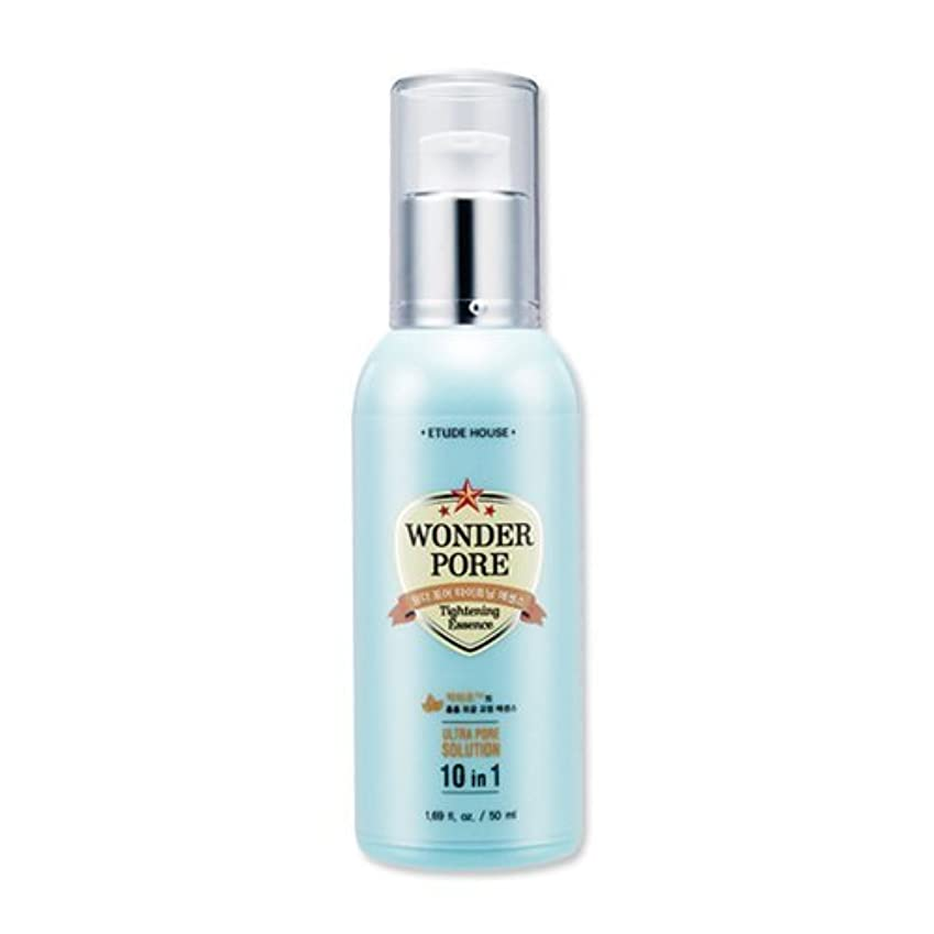 Etude House Wonder Pore Tightening Essence 50ml [並行輸入品]