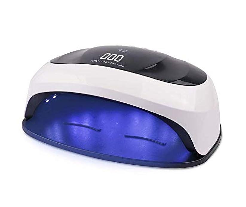 72W LED UVネイルランプ、ジェルネイルポリッシュ硬化ランプ、2つの手とつま先のネイルドライヤー、自動センサー付きジェルUVライトプロフェッショナルネイルアートツール