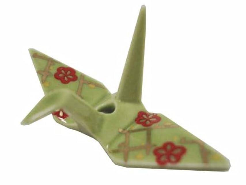 咲く石炭銛お香立 鶴(黄緑色)
