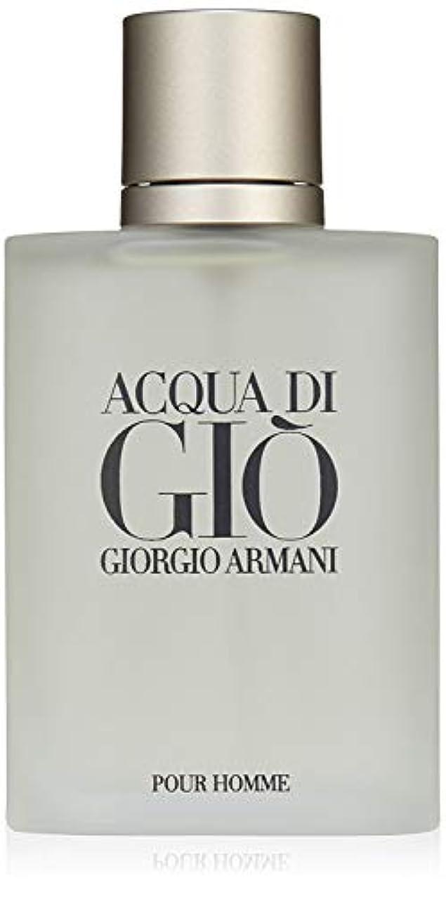 新しさ有毒なシャッタージョルジオ アルマーニ GIORGIO ARMANI アクア ディ ジオ プールオム EDT SP 100ml