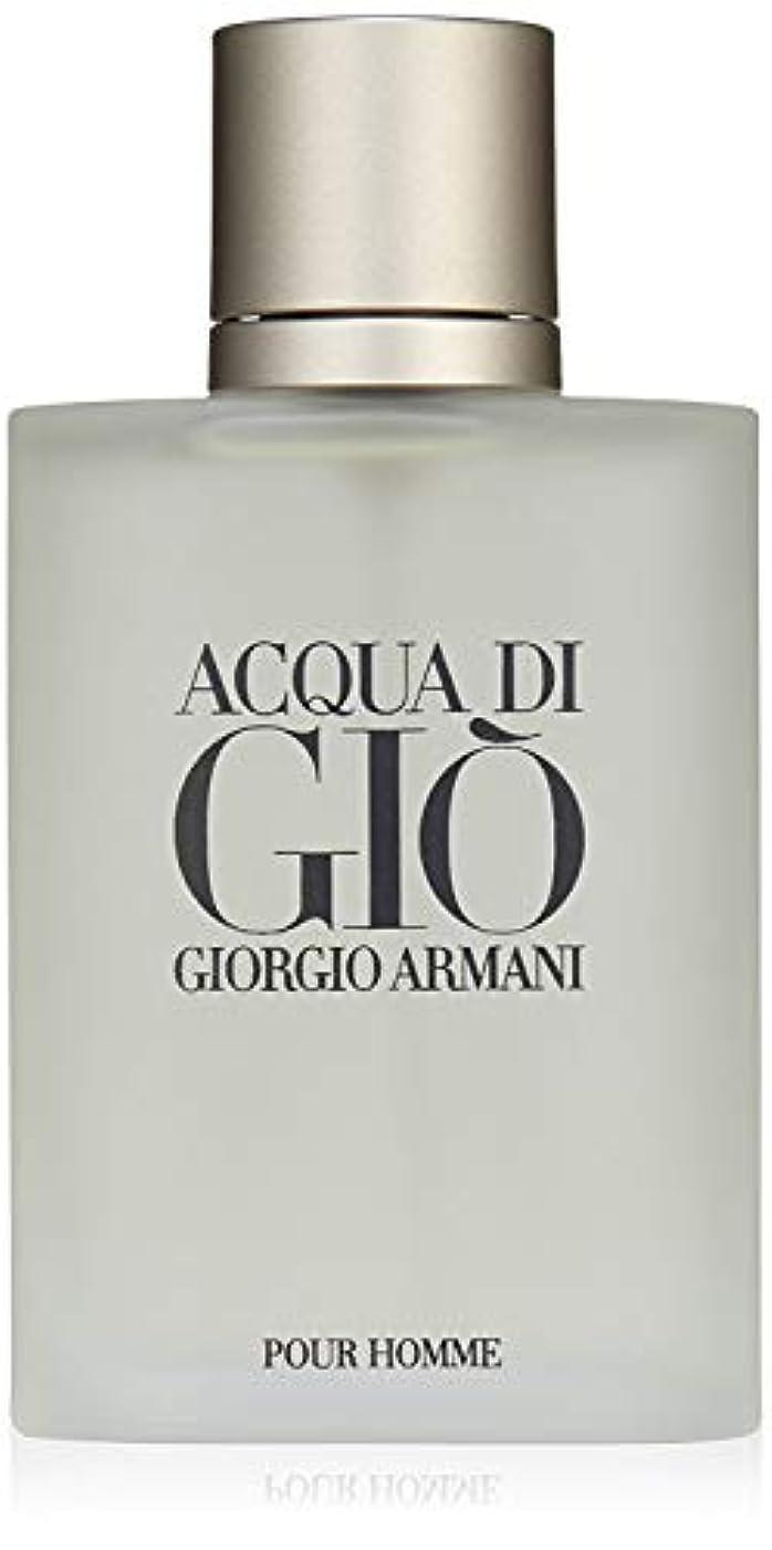 用量少数コットンジョルジオ アルマーニ GIORGIO ARMANI アクア ディ ジオ プールオム EDT SP 100ml