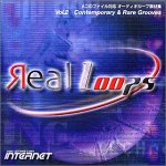 Real Loops Vol.2 『Contemporary & Rare Grooves』