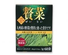 ★★大分県産有機大麦若葉 贅菜(ぜいさい)★★