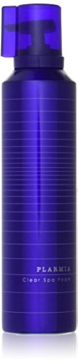幽霊自治的生産的【X3個セット】 ミルボン プラーミア クリアスパフォーム 320g 【炭酸スパクレンジング】 Milbon PLARMIA
