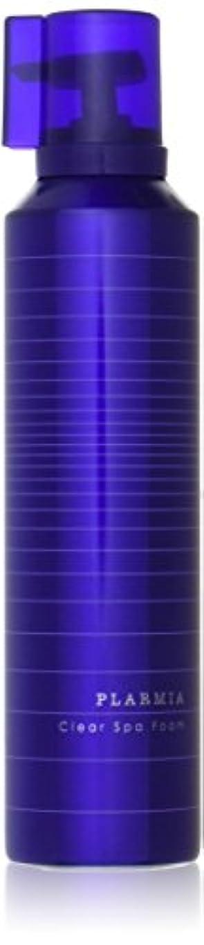 行進険しいお嬢【X3個セット】 ミルボン プラーミア クリアスパフォーム 320g 【炭酸スパクレンジング】 Milbon PLARMIA