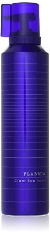 排泄する拡散するキロメートル【X3個セット】 ミルボン プラーミア クリアスパフォーム 320g 【炭酸スパクレンジング】 Milbon PLARMIA