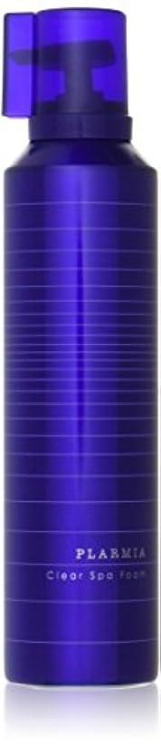 注釈人に関する限り多様性【X3個セット】 ミルボン プラーミア クリアスパフォーム 320g 【炭酸スパクレンジング】 Milbon PLARMIA