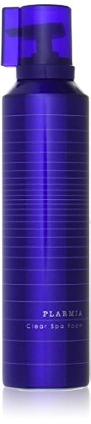 ベンチャーセンター苦しめる【X3個セット】 ミルボン プラーミア クリアスパフォーム 320g 【炭酸スパクレンジング】 Milbon PLARMIA