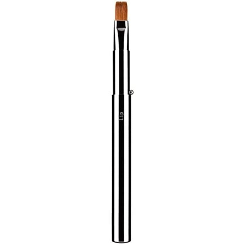 エミュレートする隔離する物質竹宝堂 化粧ブラシ K-6 リップブラシ 026518