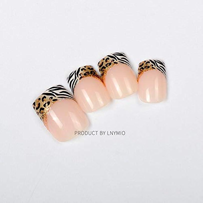 増幅する遮るブリッジ[koneko]ネイルチップ 手作りネイルチップ ネイルジュエリー つけ爪 24枚入 フルチップ シンプル 両面接着テープ付き 結婚式、パーティー、二次会などに ネイルアート (豹柄)