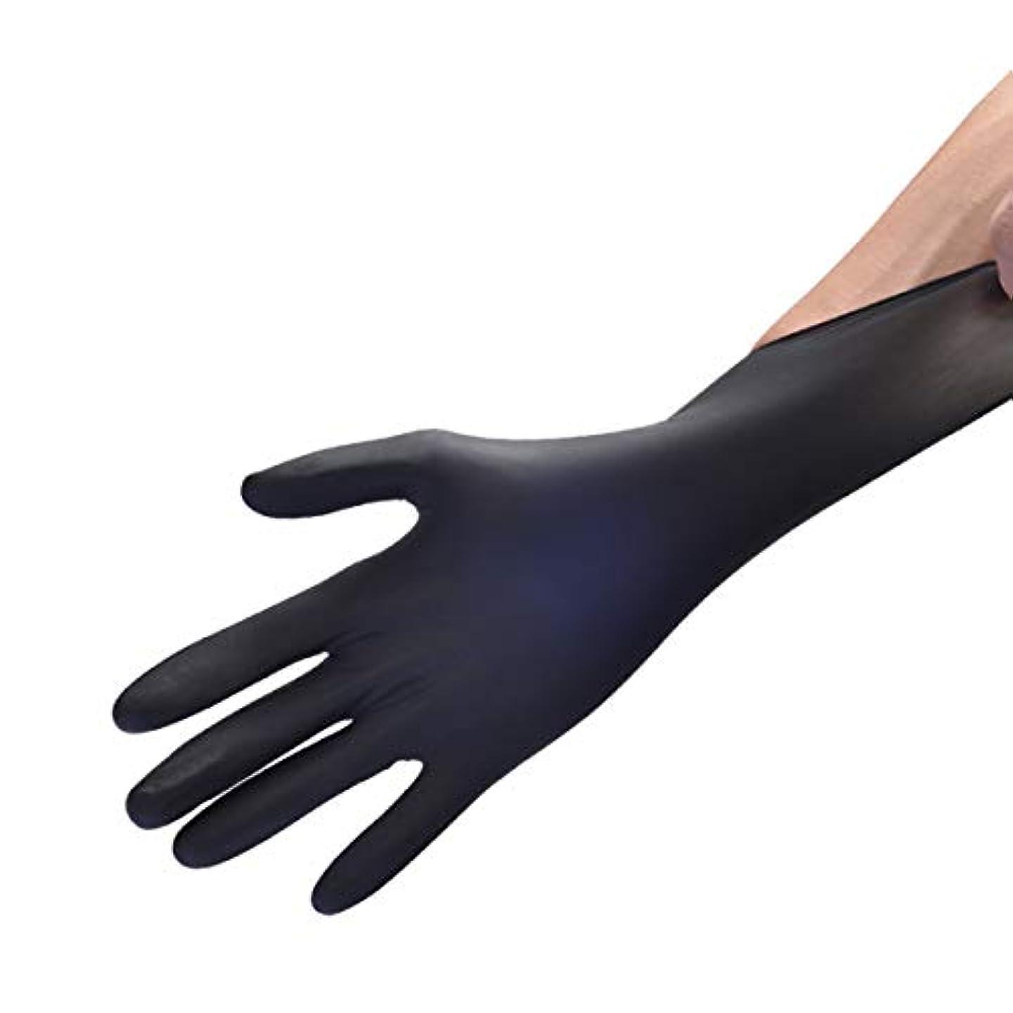 帰するクラック自信があるビニール手袋 使い捨て手袋 グローブ ニトリルグローブ ゴム手袋 粉なし 男女兼用 作業 介護 調理 炊事 園芸 掃除用,XL