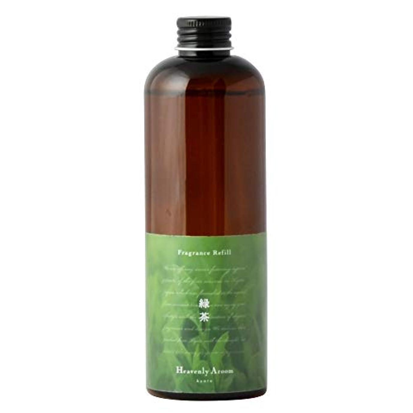 うぬぼれ導入する心臓Heavenly Aroomフレグランスリフィル 緑茶 300ml