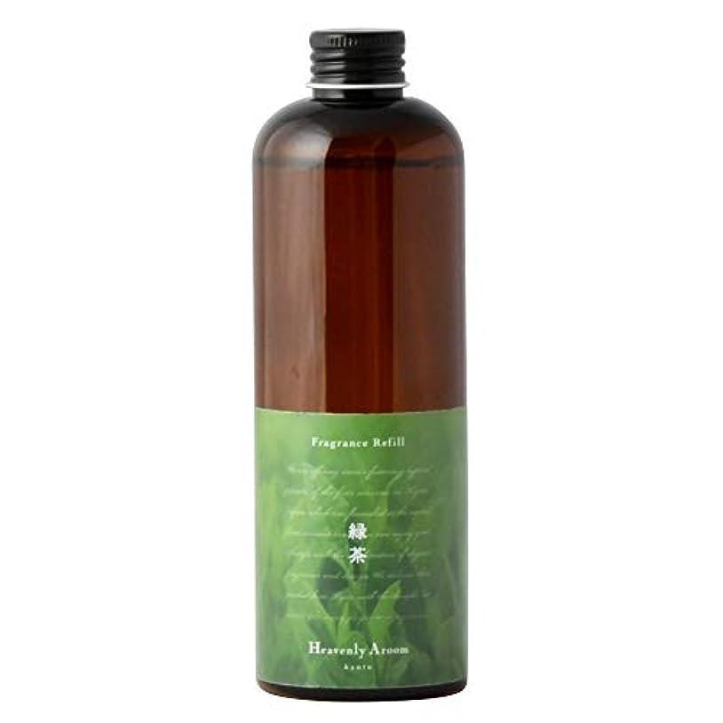 一節グラス埋めるHeavenly Aroom フレグランスリフィル 緑茶 300ml