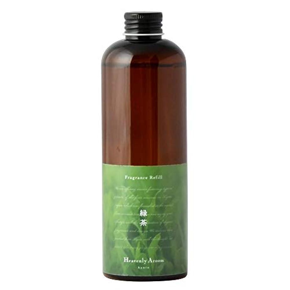 対話最大匿名Heavenly Aroomフレグランスリフィル 緑茶 300ml