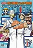 ONE PIECE ワンピース セブンスシーズン 脱出!海軍要塞&フォクシー海賊団篇 piece.1 [DVD]