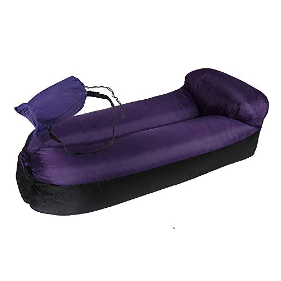 上回るヤング路地TOMSSL 防水膨脹可能なソファーの屋外の携帯用怠惰なソファ折り畳み式の安全緑の枕 (色 : Purple)
