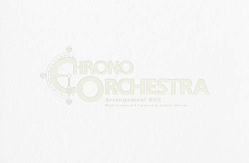 【メーカー特典あり】 CHRONO Orchestral Arrangement BOX (完全生産限定盤) (ポストカード付)