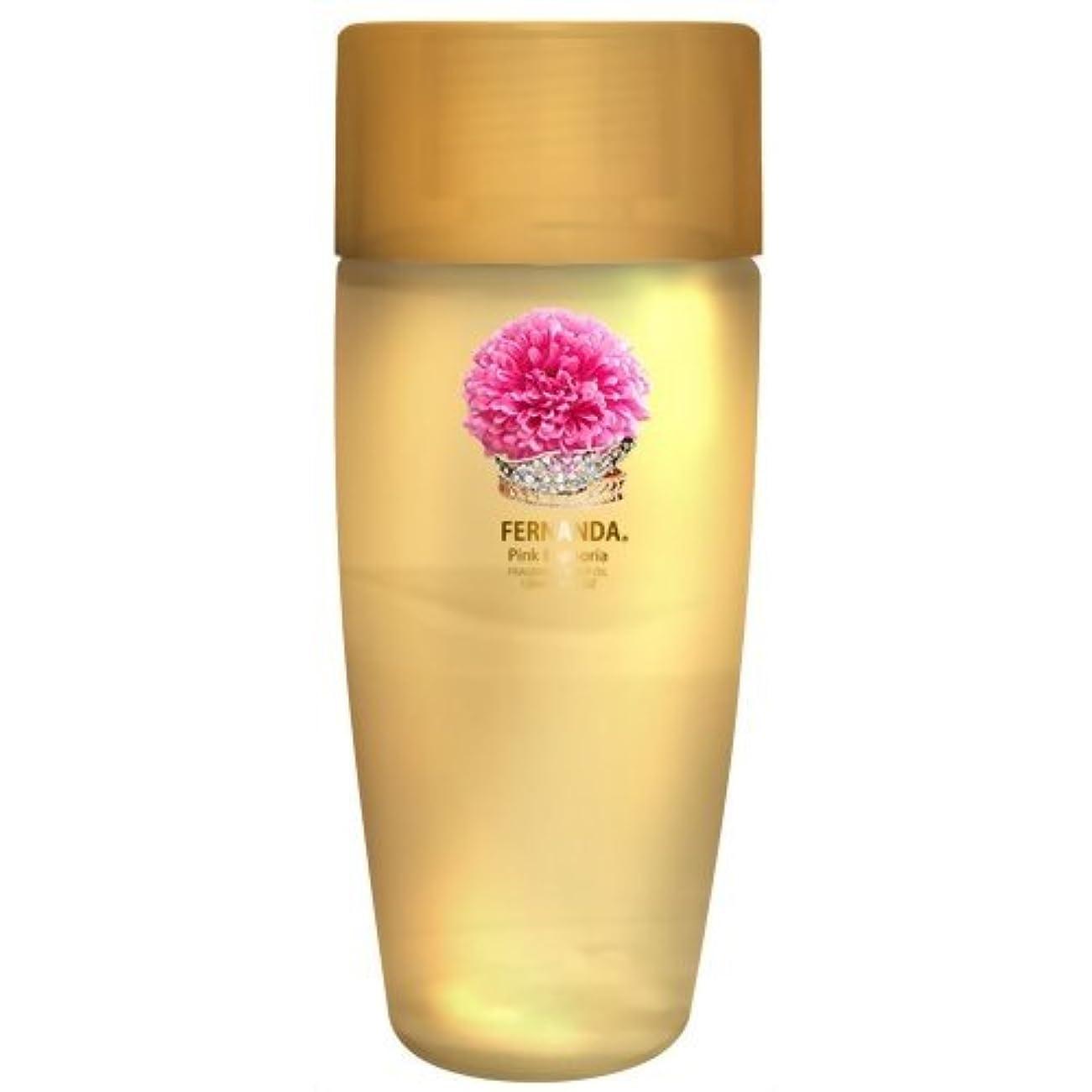 陰謀貸し手しかしながらFERNANDA(フェルナンダ) Body Oil Pink Euphoria (ボディ オイル ピンクエウフォリア)