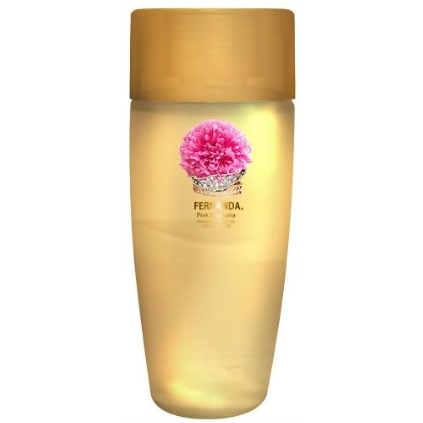 確かに鷹ポジティブFERNANDA(フェルナンダ) Body Oil Pink Euphoria (ボディ オイル ピンクエウフォリア)
