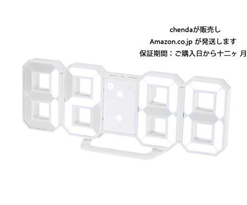 RoomClip商品情報 - Haolong LED 壁掛け デジタル時計 - 3D 立体 wall ウォール clock アラーム機能付き 置き時計 壁掛け時計