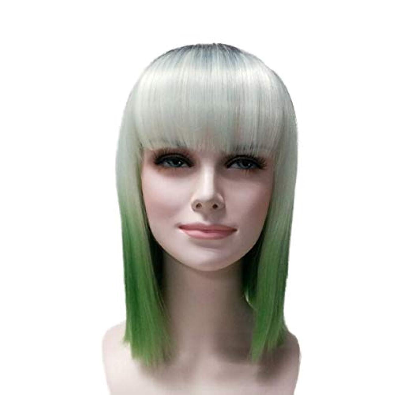アマチュアタクシー効果的にXLEIYI カラー三色のグラデーションウィッグ女性ロングストレート髪ショートヘアふわふわウィッグ (Color : White green gradient)