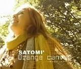 BOYFRIEND / SATOMI'