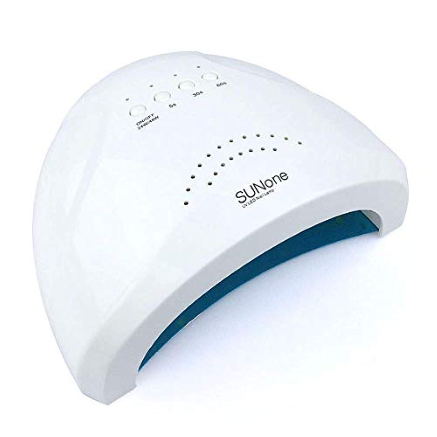 欠如フィヨルドよろめくネイルドライヤーネイルドライヤー24W / 48W UV LEDネイルランプスマートセンサー5s / 30s / 60s UV LEDネイルジェル硬化用時間設定機、写真の色