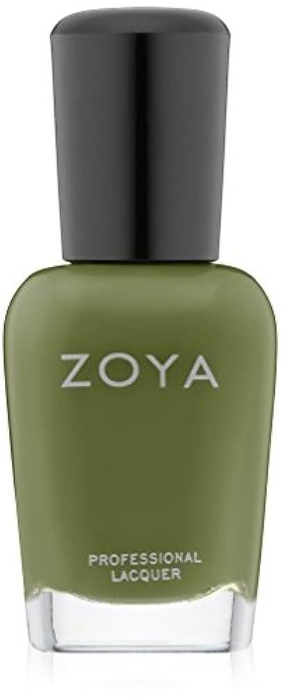 現代ののれんチキンZOYA ゾーヤ ネイルカラー ZP544 GEMMA ジェンマ 15ml 明るいオリーブグリーン マット 爪にやさしいネイルラッカーマニキュア