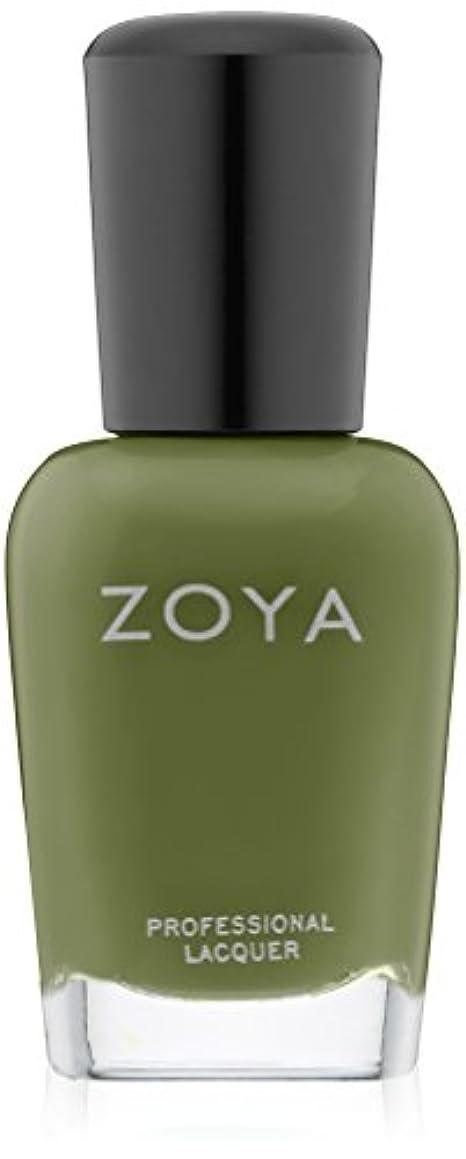 流用するドライいじめっ子ZOYA ゾーヤ ネイルカラー ZP544 GEMMA ジェンマ 15ml 明るいオリーブグリーン マット 爪にやさしいネイルラッカーマニキュア