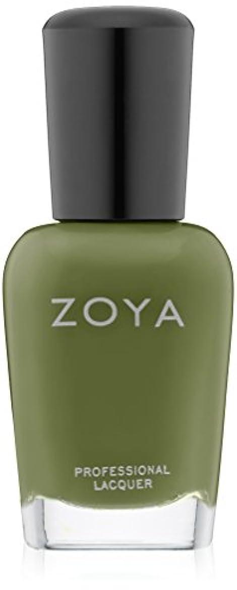 前者膨張する啓発するZOYA ゾーヤ ネイルカラー ZP544 GEMMA ジェンマ 15ml 明るいオリーブグリーン マット 爪にやさしいネイルラッカーマニキュア
