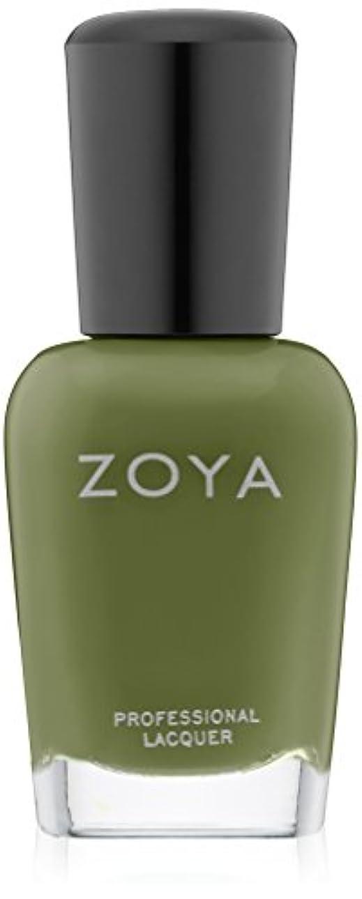 樹皮ナプキン用量ZOYA ゾーヤ ネイルカラー ZP544 GEMMA ジェンマ 15ml 明るいオリーブグリーン マット 爪にやさしいネイルラッカーマニキュア