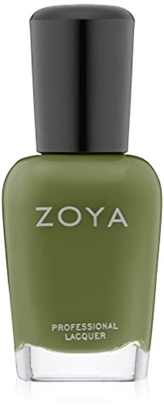 区アナログ増強するZOYA ゾーヤ ネイルカラー ZP544 GEMMA ジェンマ 15ml 明るいオリーブグリーン マット 爪にやさしいネイルラッカーマニキュア