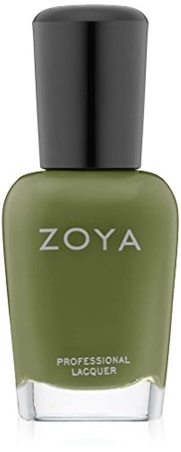 追い越すブルーム肌寒いZOYA ゾーヤ ネイルカラー ZP544 GEMMA ジェンマ 15ml 明るいオリーブグリーン マット 爪にやさしいネイルラッカーマニキュア
