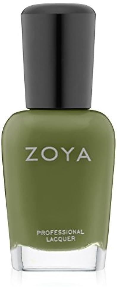 ハイランド参照発見するZOYA ゾーヤ ネイルカラー ZP544 GEMMA ジェンマ 15ml 明るいオリーブグリーン マット 爪にやさしいネイルラッカーマニキュア