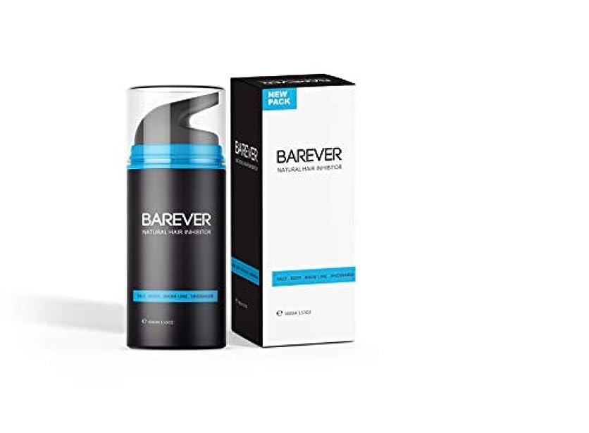 港ポーズスペードHerbal Barever Permanent Hair Removal Cream Stop Hair Growth Inhibitor Remover by Barever