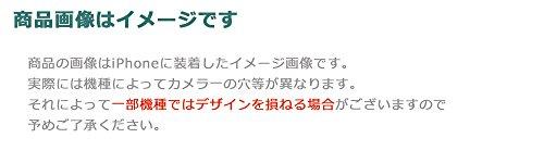 Galaxy Feel SC-04J ☆ ケース・カバー 完全受注生産 完全国内印刷 専用スマホケース 手帳型 チェック柄 ギャラクシー スマホカバー オリジナルデザイン プリント 日本製