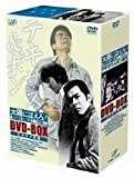 ガチホモにほえろ! テキサス&ボン編II DVD-BOX「テキサス殉職」