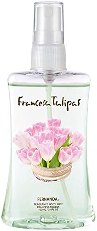 取り替えるブル批判的にFERNANDA(フェルナンダ) Body Mist Francesa Tulipas (ボディミスト フランセーザ チュリパス)
