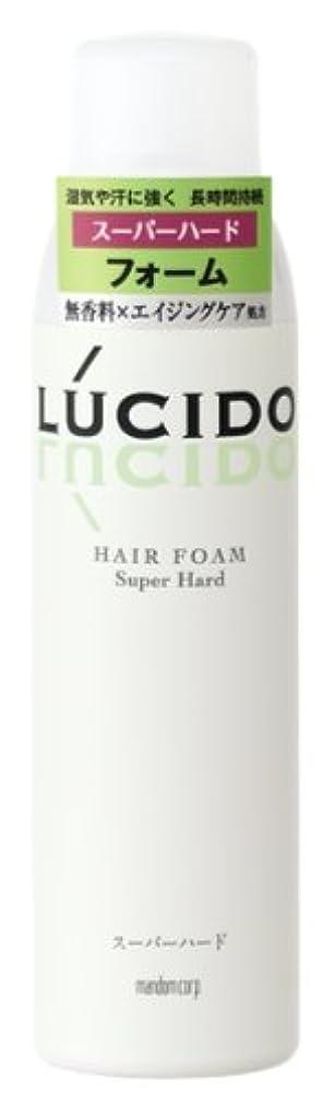 LUCIDO(ルシード) ヘアフォーム スーパーハード 185g