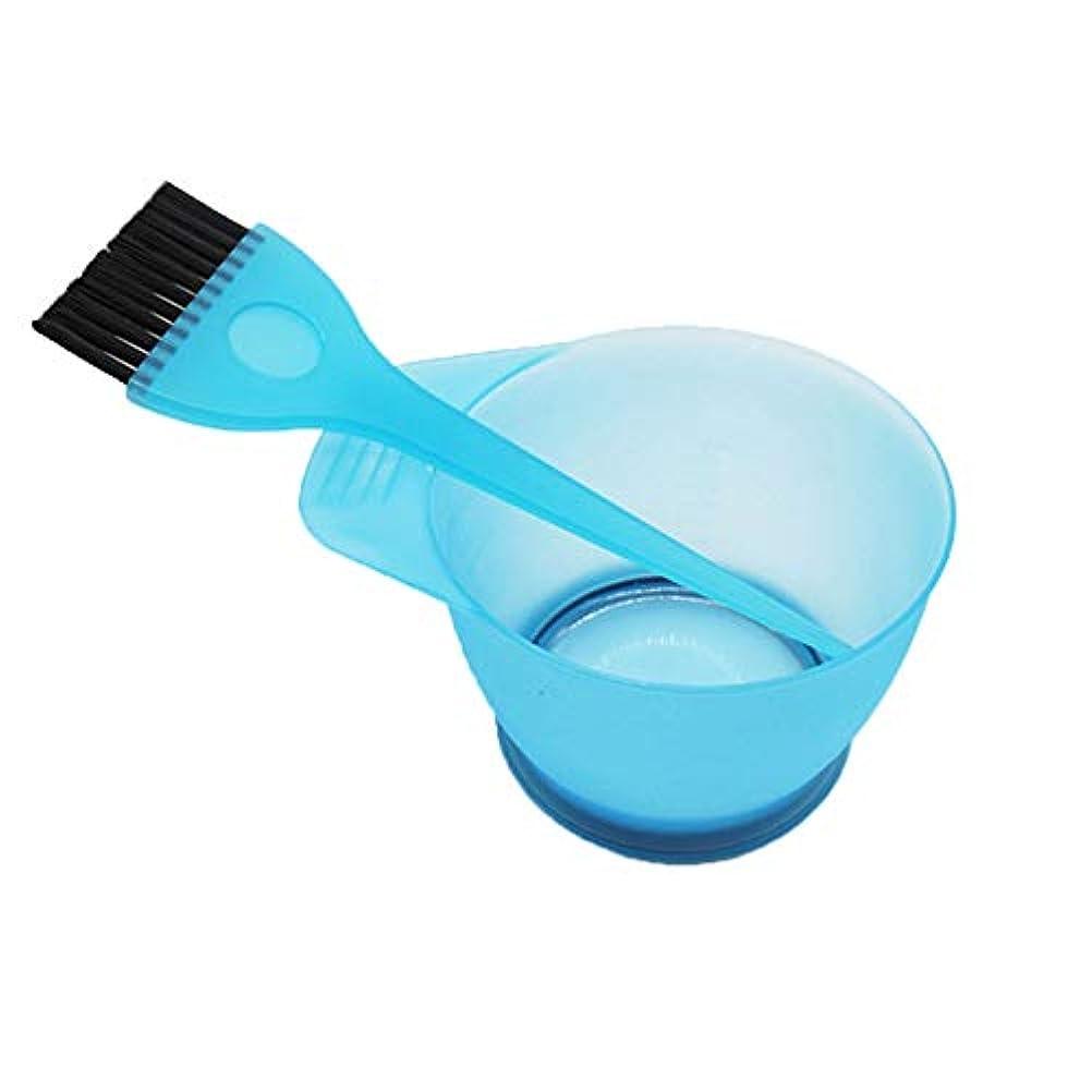 傾斜周りサバントSnner セルフヘアカラーセット 毛染め用 青色の着色アプリケーター1セットを死ぬボウルブラシヘアカラーキットをミキシングセットボウルのブラシの毛の色や髪の色