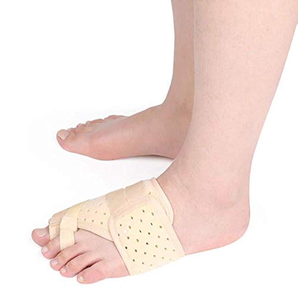 規制ゆり労苦足の親指の矯正、ナイトバニオンリリーフ用のバニーサックスプリント、外反母hall痛の緩和親指矯正のつま先セパレーター,Right Foot