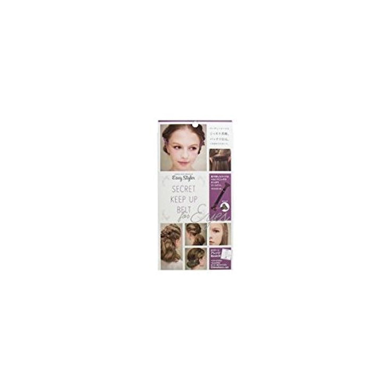 頭蓋骨媒染剤破産シークレットキープアップベルト for アイズ (目元ぱっちり、美顔、小顔、リフトアップ)